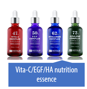 dermapen nutrition essence