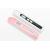 Digital Skin Moisture Analyzer-H368