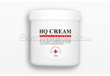 RF Cream for Soothing and Nourishing | Skin Massage Cream