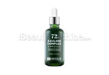 skin soothing serum