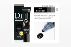 Real Black | No. 01 Eyeline Color | High quality Semi Permanent Make up Pigment | Tattoo makeup inks | 10ml |  suitable for both microblading and micropigmentation machine