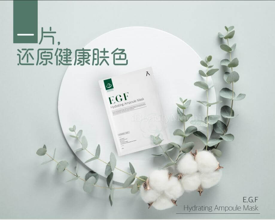 EGF Hydrating Ampoule Mask